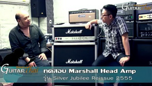 [Review] Marshall 2555X Silver Jubilee Re-Issue Amp Head & 2551AV 4x12 Cabinet
